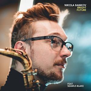 CD Nikola Bankov – Bright Future