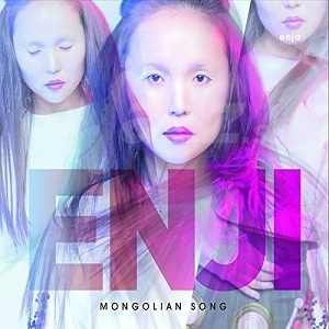 CD Enji – Mongolian Song