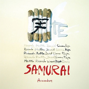 CD Samurai Accordion - Te